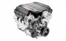 Двигатель и трансмиссия Geely Vision