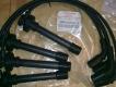 Провода в/вольтные Hover H3/H5